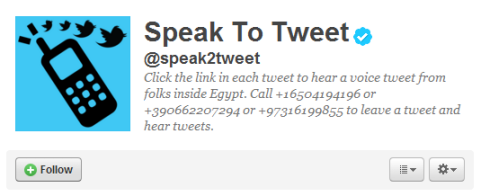 speak to tweet