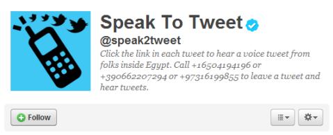 speak to tweet