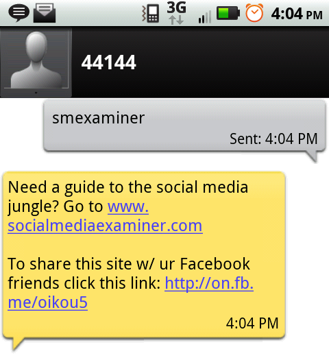 sms message with link