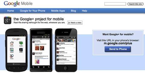 google+ mobile