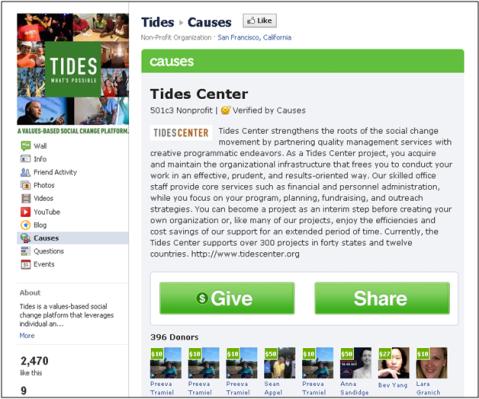 tides center