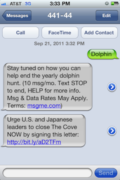 mobile opt-in