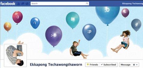 ekkapong balloons