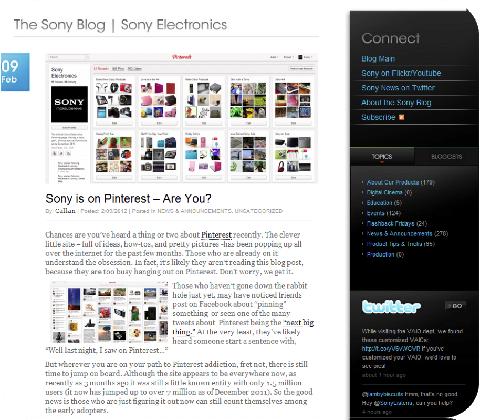 sony blog