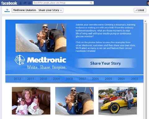medtronic app
