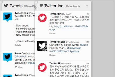 tweetdeck columns