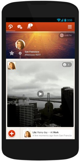 path video android