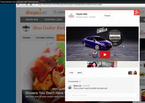 google+ post ad