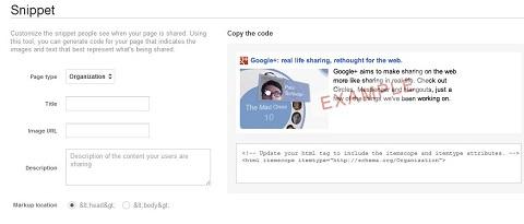 google-plus-button-snippet-customization
