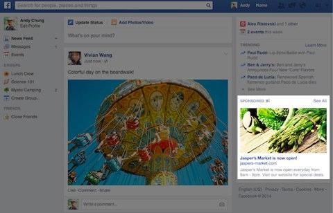 facebook ads column size
