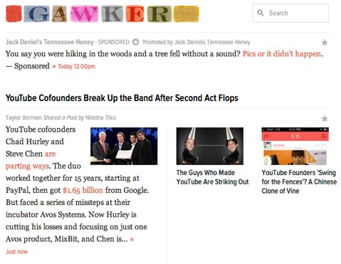 gawker homepage