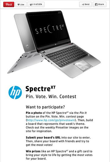 hp pinterest contest rules