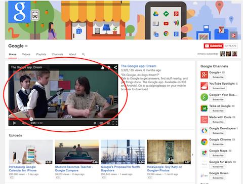youtube trailer example