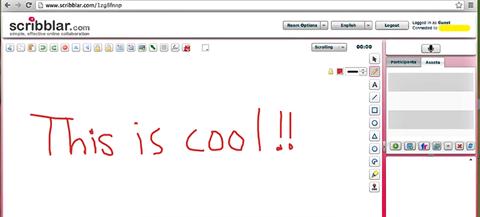 scribblar screenshot