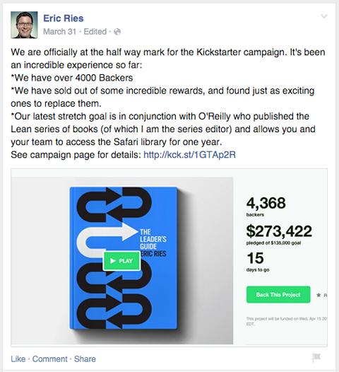eric ries kickstarter milestone image