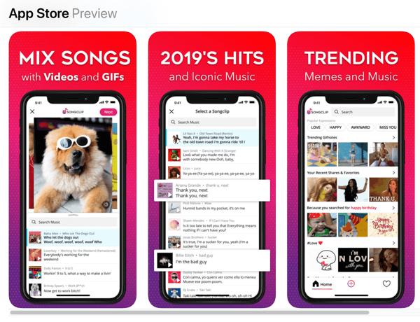 Songclip iOS app