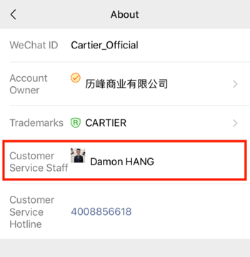 Set up WeChat for business, step 4.