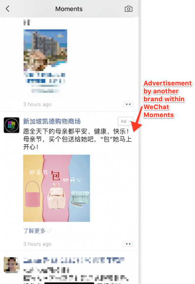 Use WeChat for business, Moments feature example.