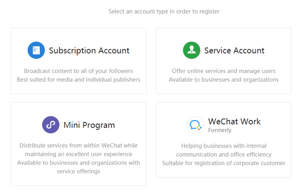 Set up WeChat for business, step 2.