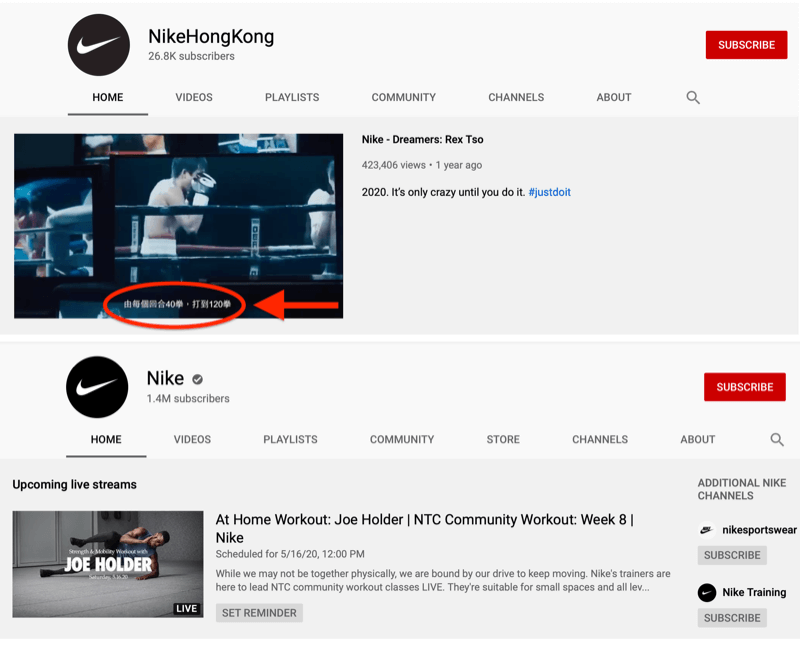 Nike all-market YouTube account and market-specific Hong Kong account